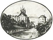 National Pushkin Museum