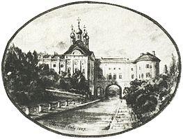Tsarskoye Selo Lyceum