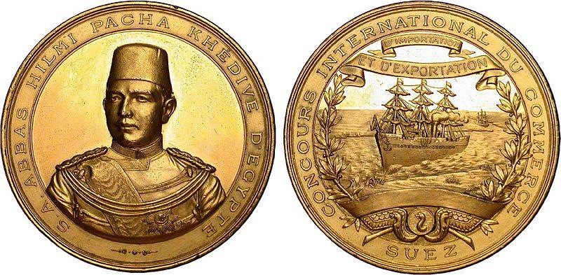 File:Médaille en bronze doré du concours international du commerce de Suez.jpg