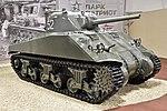 M4A4 Sherman '52' - Patriot Museum, Kubinka (24524071108).jpg