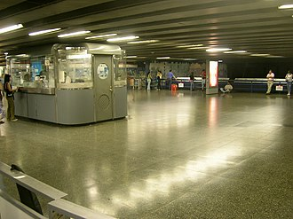 Santa Lucía metro station - Image: MSS Lucia 02