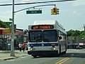 MTA Parsons South 01.jpg