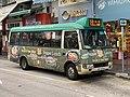 MV6542 Hong Kong Island 58 04-02-2020.jpg