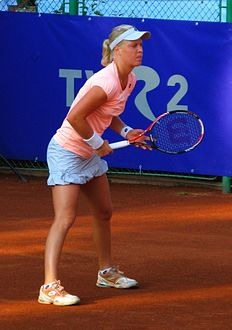 Maša Zec Peškirič at the 2011 BCR Open Romania Ladies.jpg