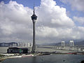 Macau - Macau Tower.jpg