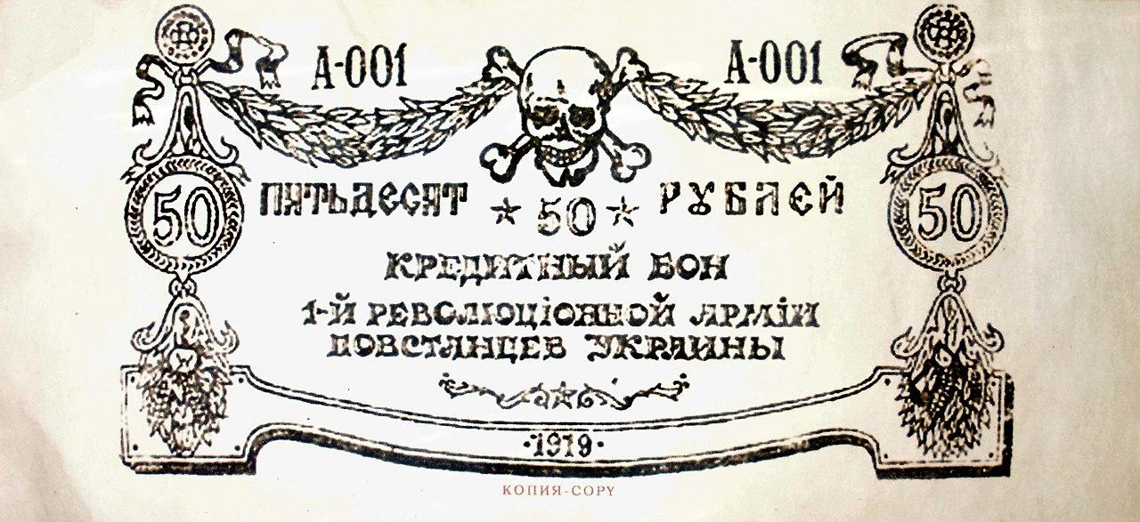 """На Днепропетровщине поймали фальшивый """"Правый сектор"""", который занимался грабежами - Цензор.НЕТ 2856"""