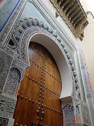 Zaouia Moulay Idriss II - Image: Main north entrance to Zawiya of Moulay Idris II