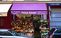Maison Satouri, 33 Rue Cardinet, 75017 Paris 2014.jpg