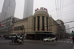 Majestic Theatre Front View.JPG