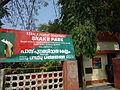 Malampuzha Snake park.JPG