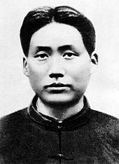 Stalin, Mao y Castro. ¿Cuál te parece más interesante? - Página 2 170px-Mao1927