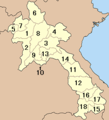 Map of Lao PDR provinces numbered.png