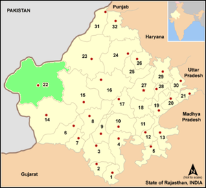 English: Jaisalmer District in Rajasthan Categ...