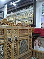 Markets in Sharm el-Sheikh 01.jpg