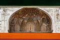 Maryam Zamani Masjid.jpg