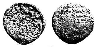 Datta dynasty - Image: Mathura Purushadatta