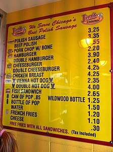 Maxwell street polish prices 2010.JPG