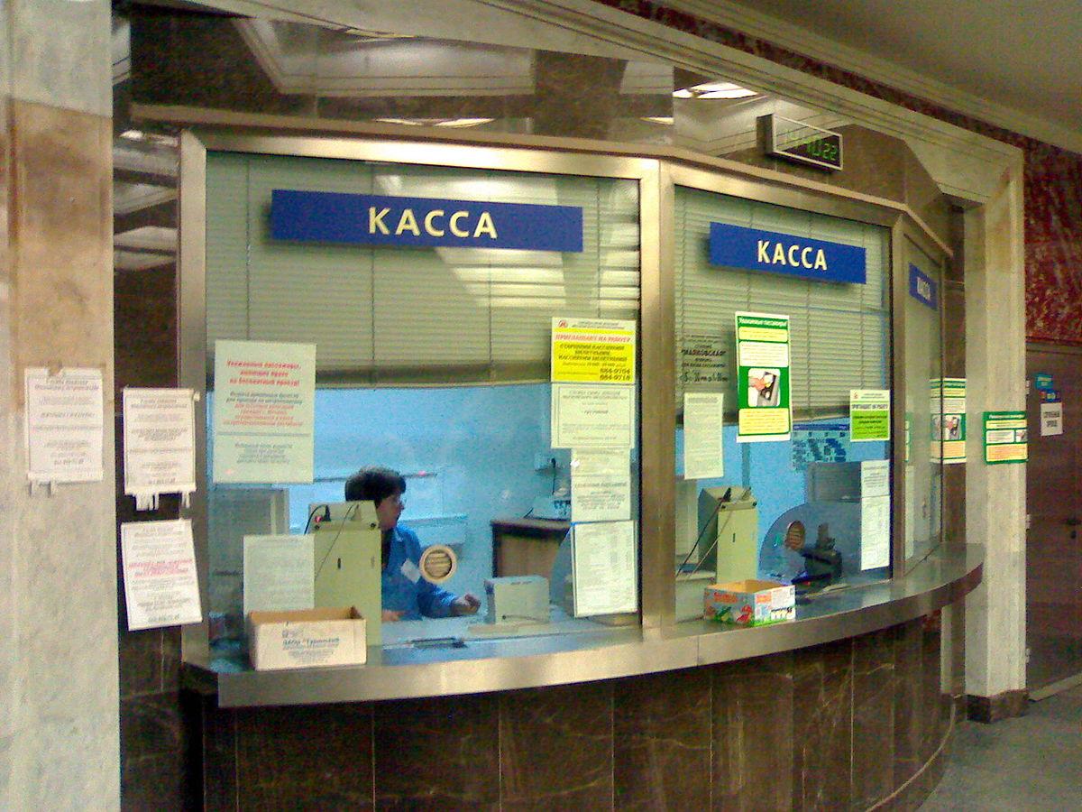 В Москве ввели оплату метро с мобильного телефона