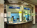 Mayakovskaya metro station ticket office Кассы Маяковская.jpg