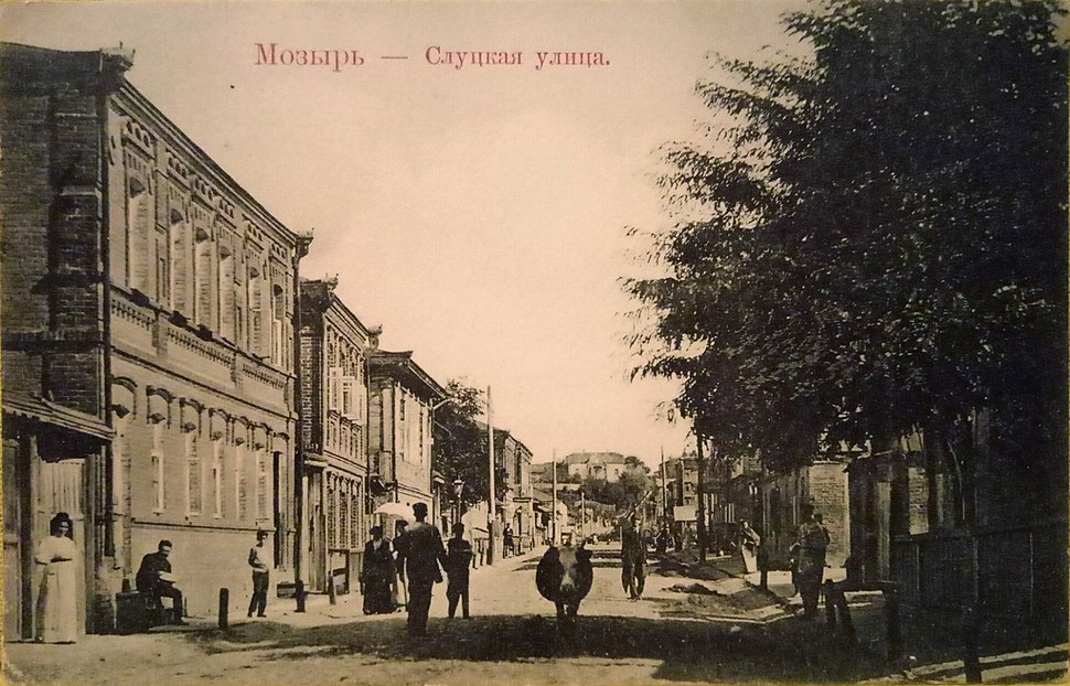 Mazyr, Słuckaja. Мазыр, Слуцкая (1908)
