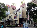 McDonald's Shilin Restaurant 20171111.jpg