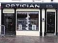 McGrath McCrystal, Omagh - geograph.org.uk - 152089.jpg
