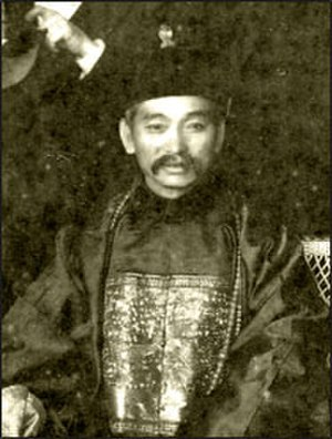 Mei Quong Tart - Image: Mei Quong Tart portrait