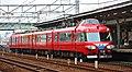 Meitetsu 7000 Series EMU 015.JPG