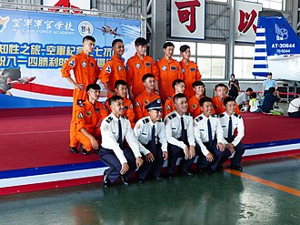 Republic of China Air Force Academy - Republic of China Air Force Academy cadets