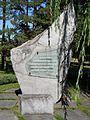 Memorial for Peace.JPG