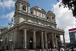 Metropolitan Cathedral in San Jose, Costa Rica.jpg