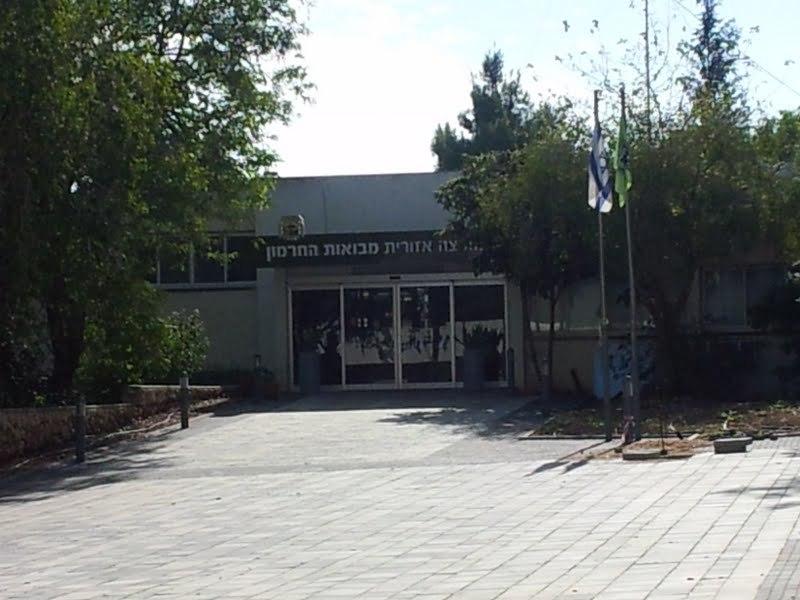 Mevo'ot HaHermon regional council