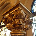 Middle Street Synagogue, Brighton (May 2013) - Gilded Capital (1).jpg