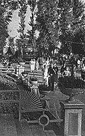 Miensk, Mieski Sad. Менск, Мескі Сад (1938).jpg