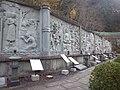Minamihokke-ji Temple - Relief.jpg