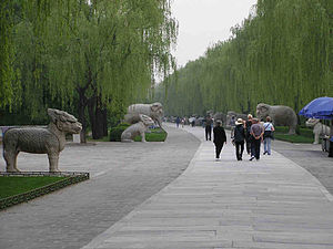 Standing in the spirit way at the Ming Tombs looking back towards the entry gate.