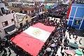 Ministro de Defensa participó en la procesión solemne de la Bandera Nacional en Tacna por el 88 aniversario de su reincorporación en Tacna (36702247322).jpg