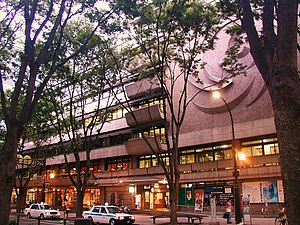 Miyagi Prefectural Auditorium viewed from a greenway in Jozenji-dori avenue.JPG