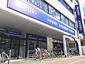 Mizuho Bank Okayama Branch.jpg