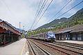 Modane train station.jpg