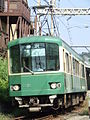 Model 1100 of Enoshima Electric Railway.JPG