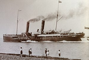 SS Mona's Isle (1882) - Image: Mona's Isle outbound in the Mersey, passing New Brighton