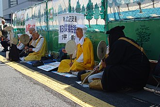 Anti-nuclear power movement in Japan - Buddhist monks of Nipponzan-Myōhōji protest against nuclear power near the Diet of Japan in Tokyo on April 5, 2011.