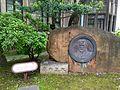 Monument John Franklin Goucher.JPG