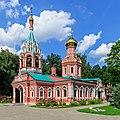 MosOblast Krasnogorsk Church of Theotokos of the Sign 08-2016.jpg