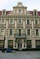 Moscow, Arbat 28.JPG