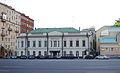 Moscow, Smolensky blrd 11 (2010s) by shakko 01.JPG