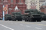 Moscow Victory Day Parade (2019) 12.jpg