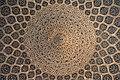 Mosquée Cheikh Lotfollah (30567030406).jpg