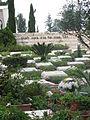 Mount Herzl - Shlom Hagalil Plot IMG 1234.JPG